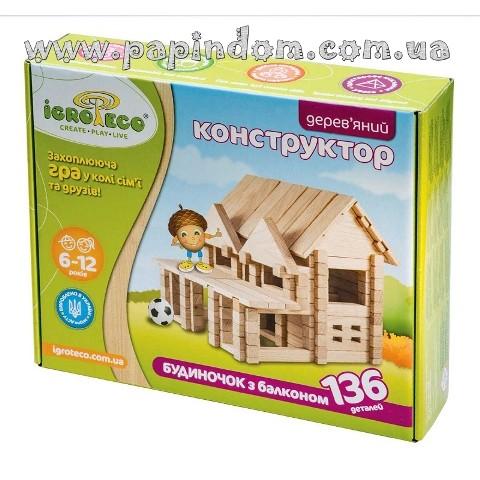 Конструктор из дерева Домик с балконом