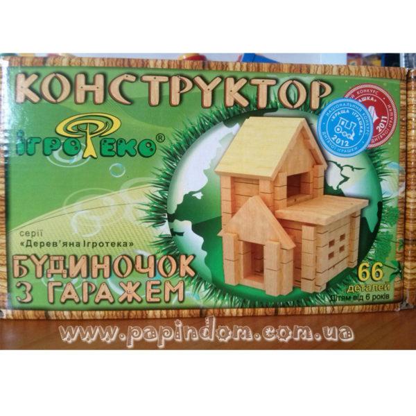 Конструктор из дерева Домик с гаражом