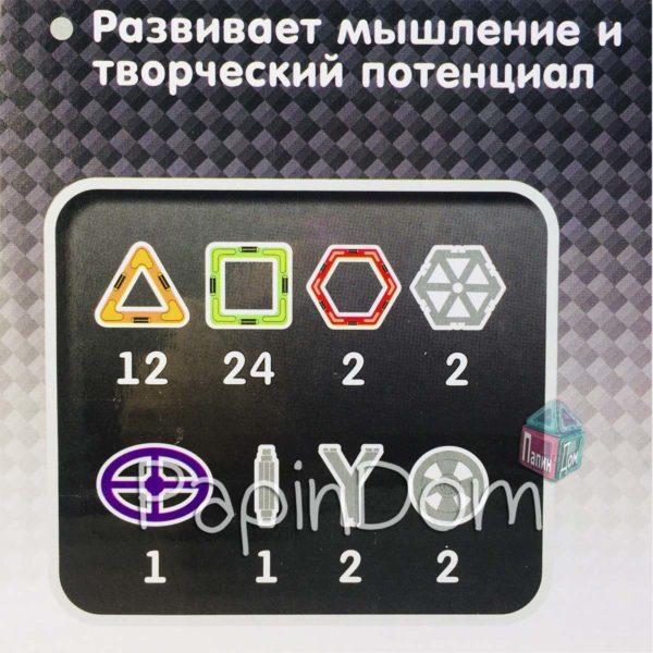 Конструктор магнитный Цветные магниты, 46 деталей