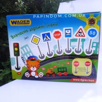 Wader набор машинок авто Kid Cars