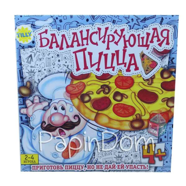 Балансирующая пицца