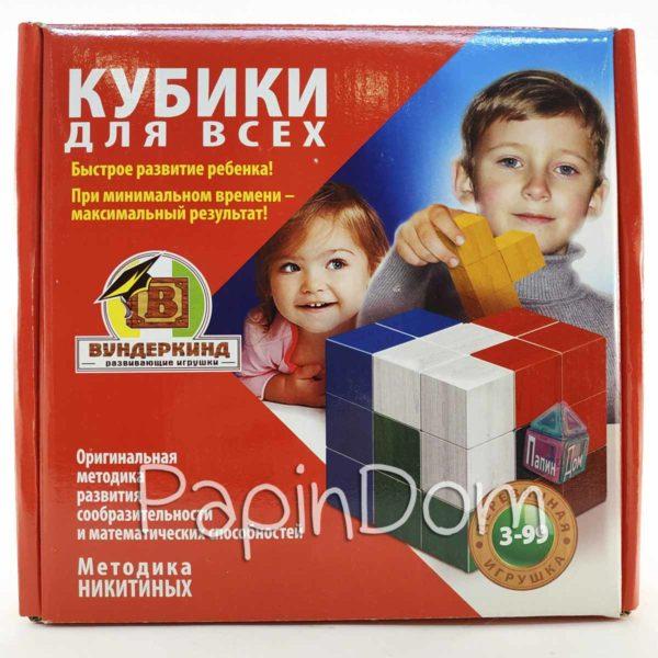Методика Никитиных Кубики для всех