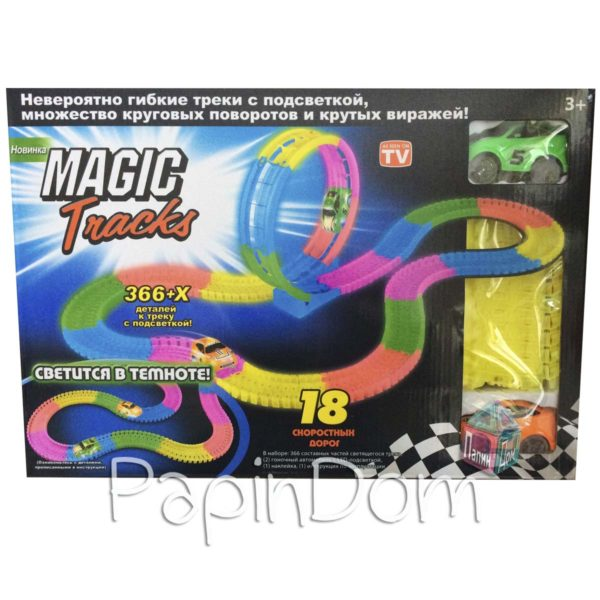 Magic Tracks 366