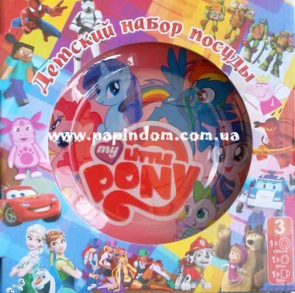 Набор детской посуды My Little Pony