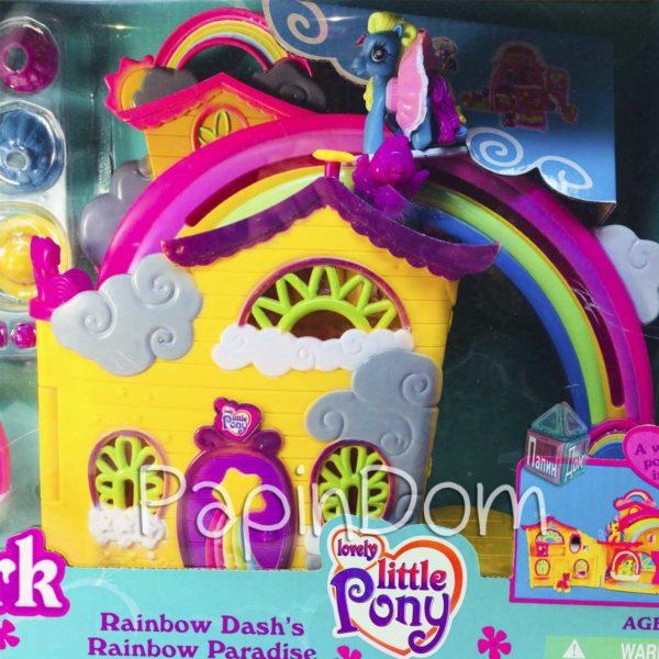 Домик для лошадки пони с радугой