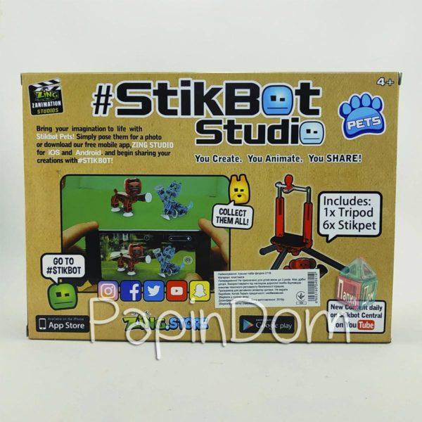 StikBot Анимационная студия Штатив+2Стикбота
