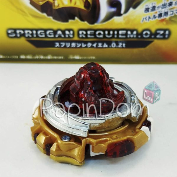 Spriggan Requiem