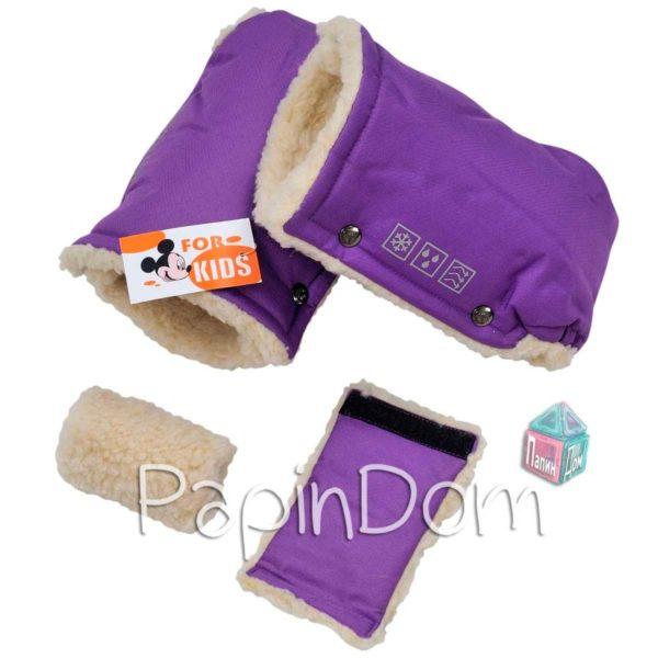 Рукавицы на овчине для детских конвертов