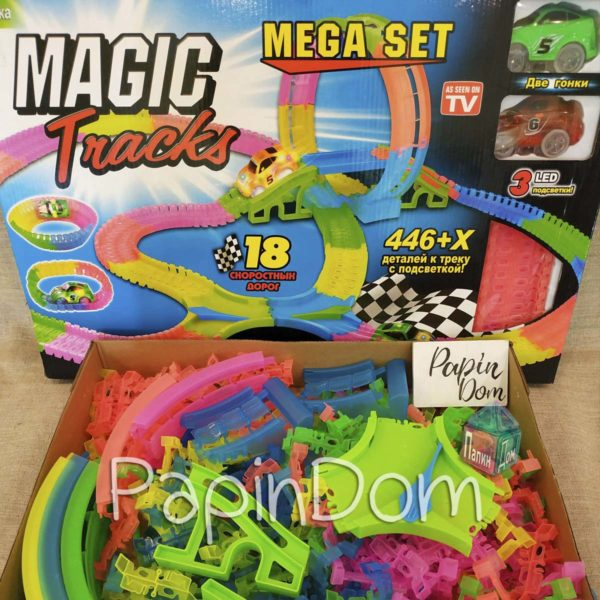 Magic Tracks 446