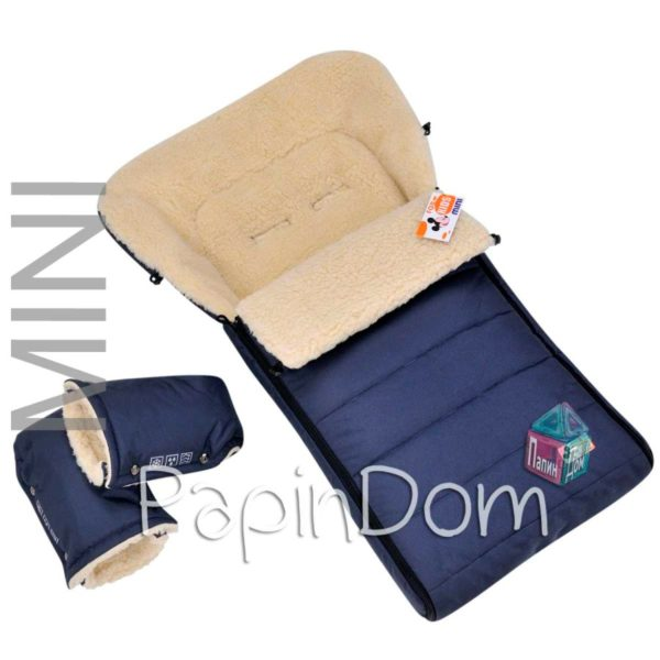 Комплект конверт для детей на овчине мини, рукавицы в коляску, санки
