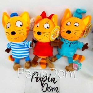 Три кота герои 18см Карамелька, Коржик и Компот мягкая игрушка, герои мультиков